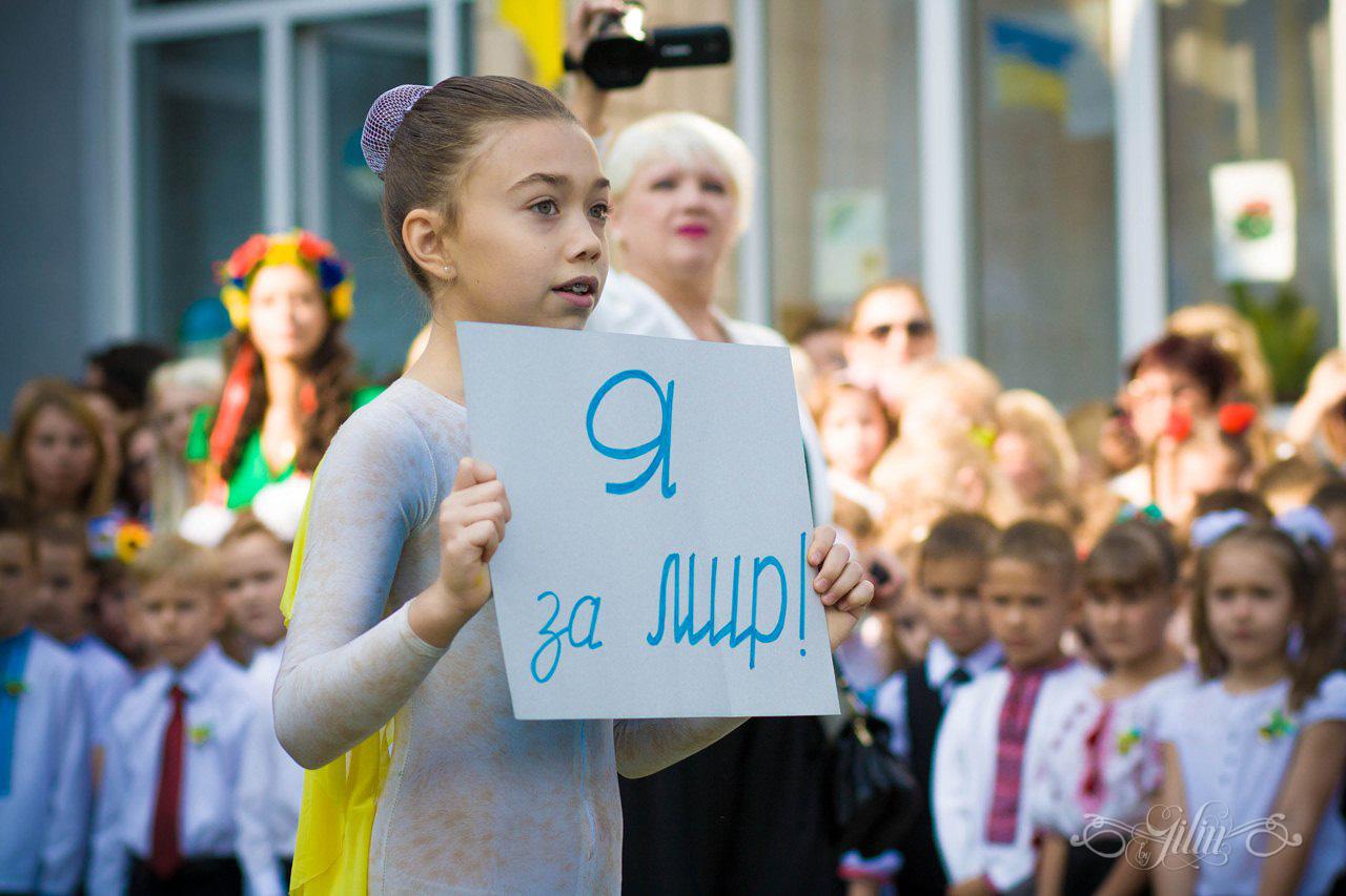 shkola3