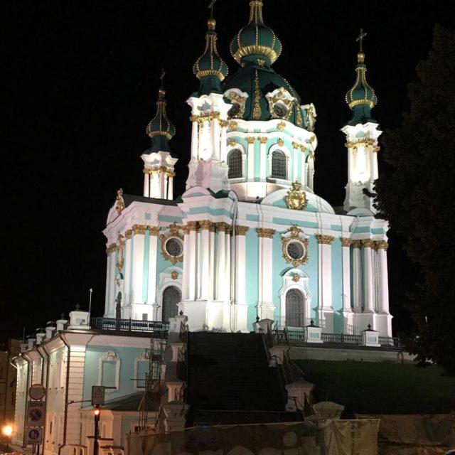 byyilin volodymyrskyisobor kyiv